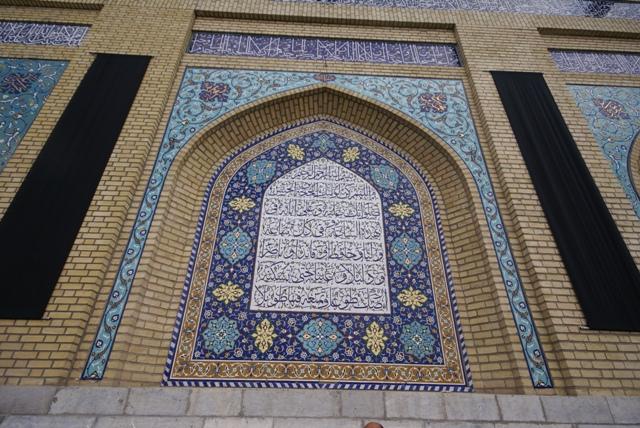 hazrat-e-masumeh qom shrine 4