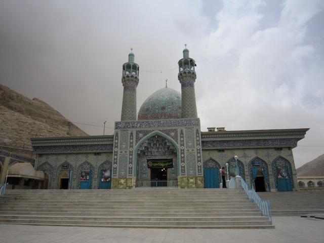 mesquita de shahreza