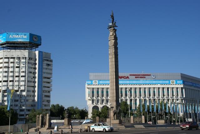 monumento  da  independencia
