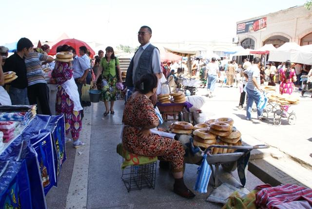 siob bazaar 7