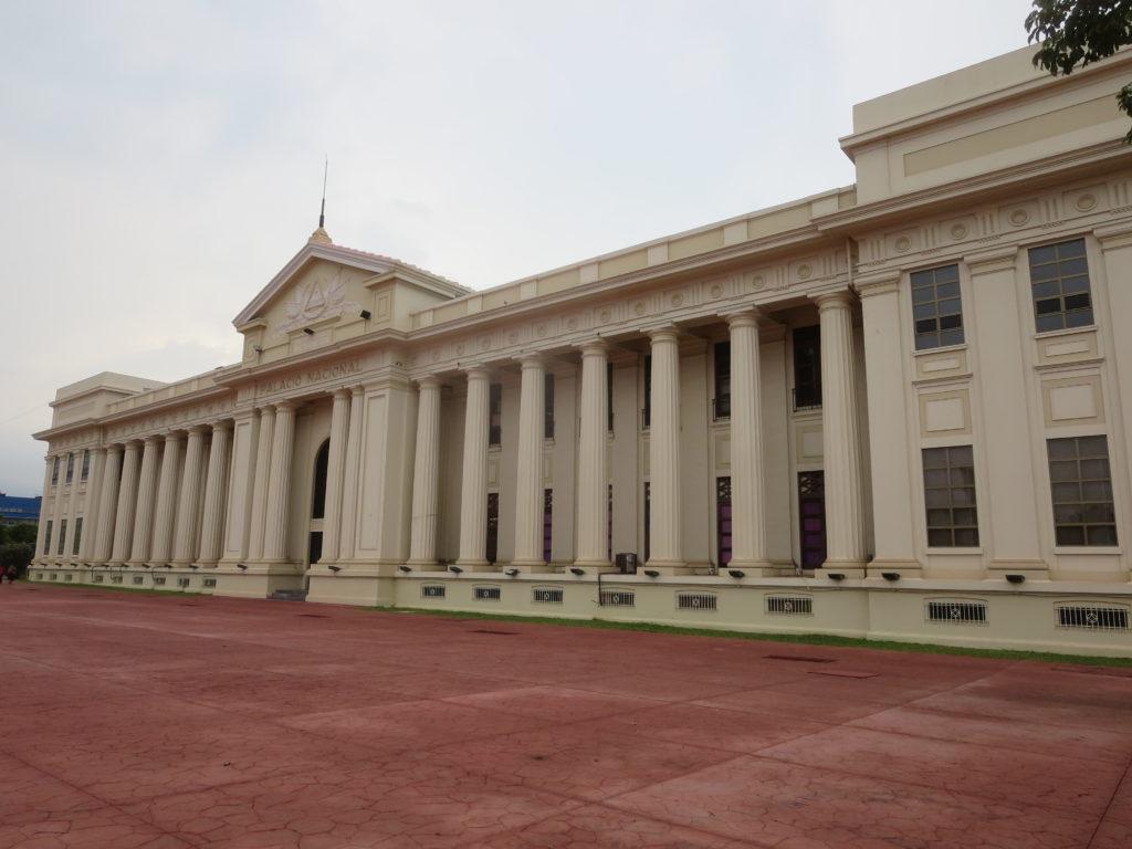 o palácio presidencial....